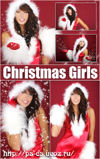 Christmas Girls