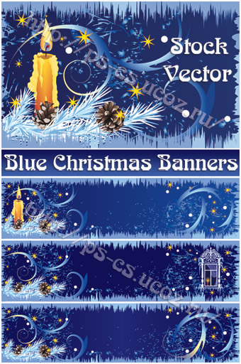 Blue Christmas Banners - Stock Vector