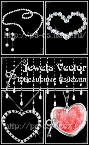Jewels Vector - Ювелирные Украшения