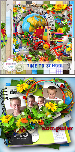 Скрап - набор «Time To School»