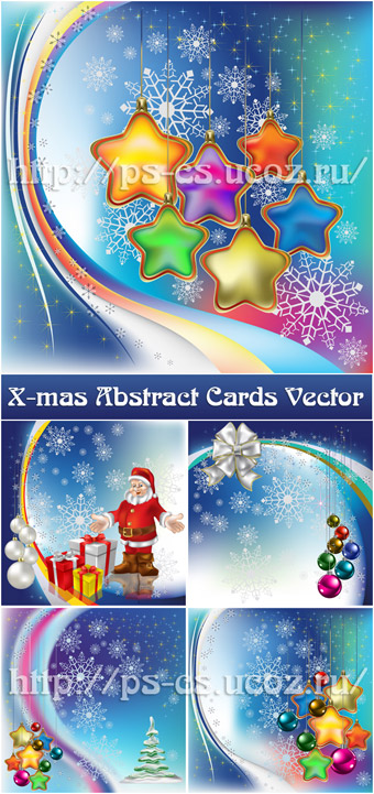 X-mas Abstract Cards Vector