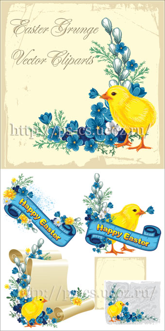 Easter Grunge Vector Cliparts