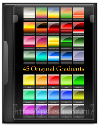 45 Original Gradients